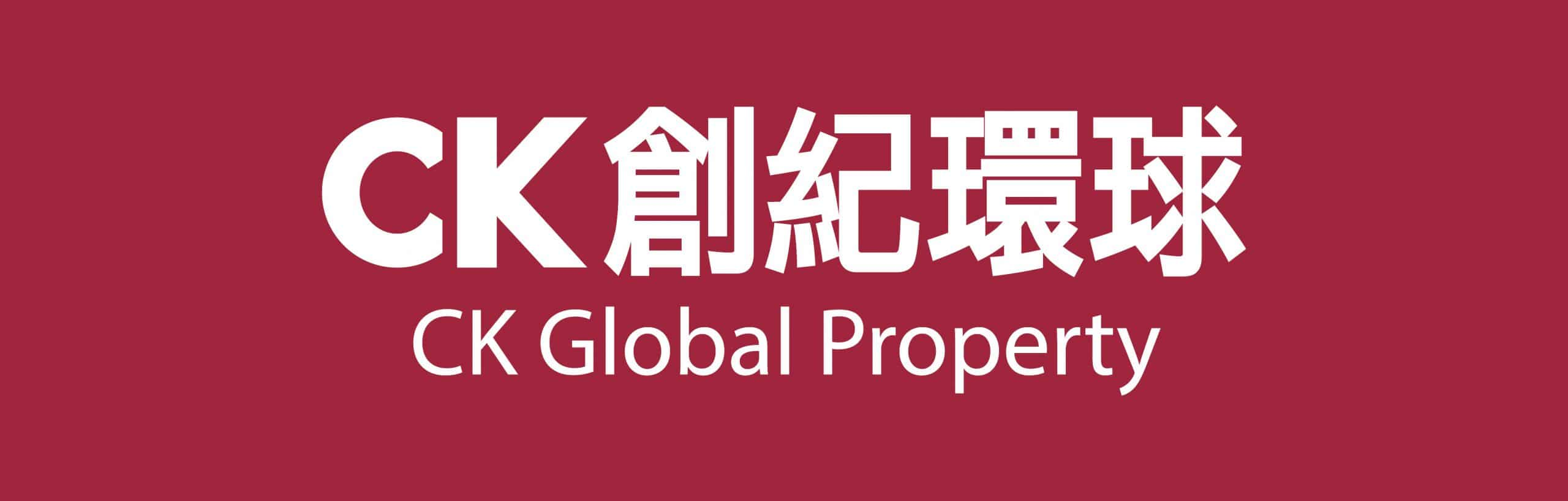 CK Global Property Limited 創紀環球置業有限公司